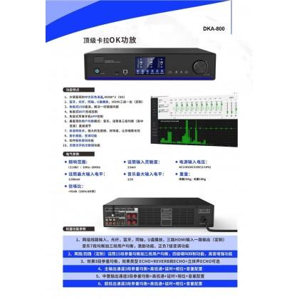 JBL MK08 8'' Karaoke Speaker + AVTEC DKA-800 Karaoke Amplifier with 2x Wireless Microphone (MK08)